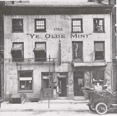 The first US mint in Philadelphia